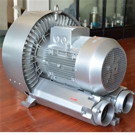 电镀厂污水曝气专用台湾环形鼓风机