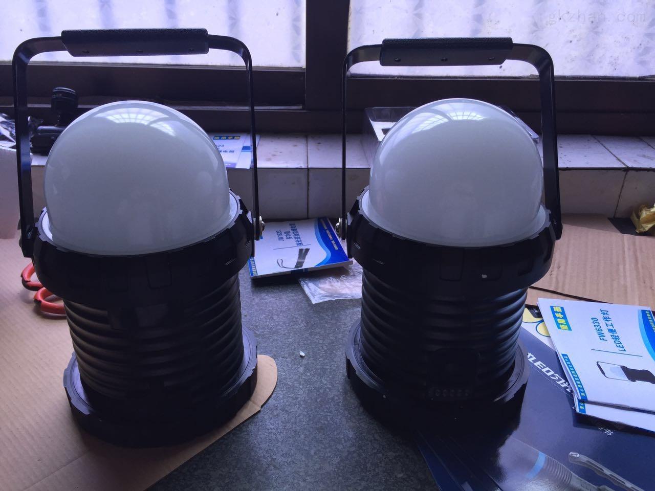 FW6330磁力工作灯价格厂家