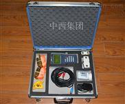 便携式流量计 型号:HY41-TDS-100H