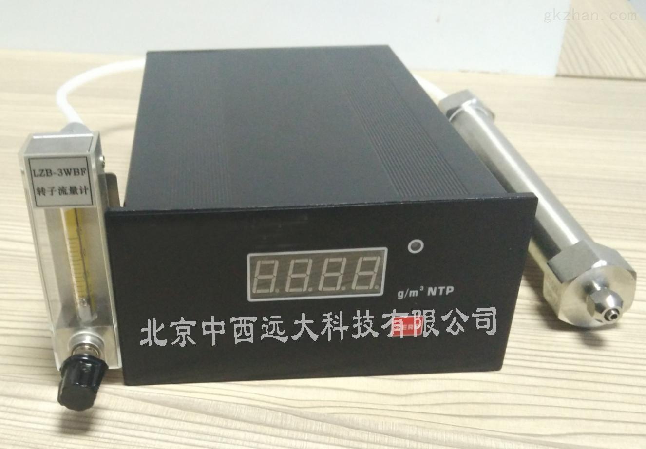 嵌入式(台式)臭氧浓度检测仪型号:M406816
