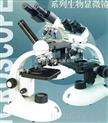 单目生物显微镜XSP-C104A