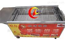 木炭摇滚烤鸡炉,越南旋转烤鸡腿车赠配方