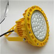 蘇州100w防爆投光燈sw7151 化工廠LED防爆燈