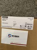 SIEMENS面板KTP400 6AV2 124-2DC01-0AX0