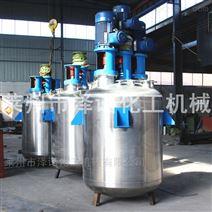 304不銹鋼多功能反應釜三組電機反應罐設備