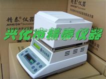 JT-100,JT-120卤素快速水分测定仪 卤素水分测定仪 卤素水分仪