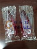 KL-T250X瓶子塑料膜包装机
