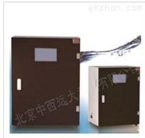 COD水质在线分析仪 型号:SH500-ZXCOD-3010