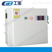 GB-7040TW-GB-7040TW壁挂式除湿机工宝牌无忧除湿