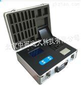 11参数水质检测仪 型号:SH500-XZ-0111