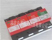 浪涌保护器 型号:HP077-DXH06-FBCS/3+1
