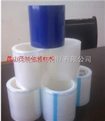 塑料薄膜 PE蓝色保护膜 耐潮湿、耐老化保护膜