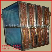 东莞蓝色亲水片蒸发器换热效果好 换热器设计生产厂家