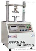 纸板抗压强度试验机