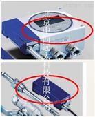 在线式本安型温湿度露点仪 型号:HMT-368