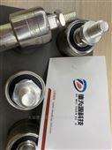 台湾ASIANTOOL水银滑环A1H25PS优势供应