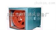 供应厂家生产供应HLF系列混流风机箱