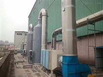 广州pp喷淋塔酸雾废气处理净化器