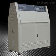 HT-UV3-移动式紫外光加速老化机/紫外耐气候测试机