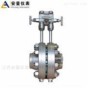 AL-LG孔板流量计  安全制造 精准计量