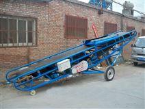 煤炭碎石專用皮帶輸送機 糧食裝載傳送帶