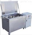 北京超声波眼镜清洗机 超声波清洗机