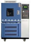 北京循环高低温试验箱