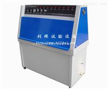 北京加速耐候性紫外试验箱