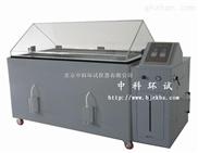盐水喷雾试验箱/盐水喷雾试验机