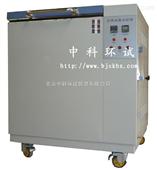 防锈油脂湿热试验箱/防锈油脂试验箱