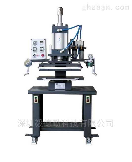 手动烫金机皮革压花烫印机商标压痕烙印