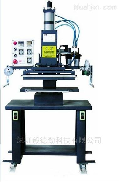 木材印字烫金机气动烫印机压痕名片烫商标