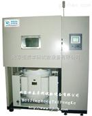 高低温振动综合试验设备