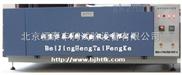 天津紫外光老化试验箱