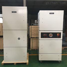 工业集尘机 粉尘收集吸尘器