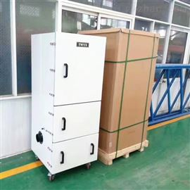 JC-5500模具生产粉尘集尘器