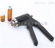 20MM压盖器顶空瓶钳子哈迈医用压盖器启盖钳子
