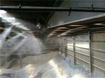 湖北喷雾降尘设备 众策山水环保 厂价直销