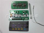 SYS-TH温湿度控制系统(定制)
