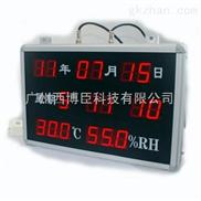 CHTY-L-2型年历温湿度显示仪