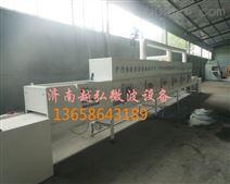 济南氢氧化锂烘干机|化工材料微波干燥设备