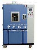河北热老化试验箱、陕西换气老化箱、黑龙江橡胶热老化试验机