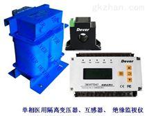 医疗IT绝缘监测仪:AIM-M100,AITR-3150