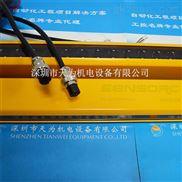SSG20-500800-NJ安全光栅sensorc上海信索