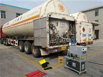 供应LNG车载气瓶夹层加热抽真空