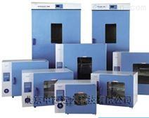电热鼓风干燥箱 型号:CX94-DHG-9070A