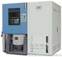 温湿度振动箱|三综合试验箱|温湿度振动测试仪