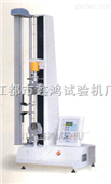 液晶屏显单柱拉力试验机