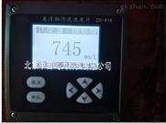 污泥浓度计 型号:FL30-ZD-818