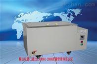 JDHC-80订制小容量恒温水箱(循环水槽)